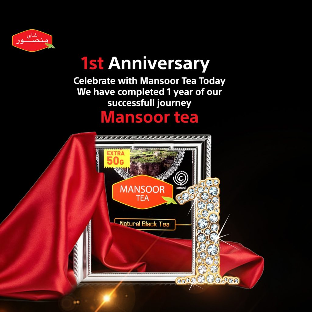 Celebrating the First Anniversary of Mansoor Tea – a distinctive Omani product